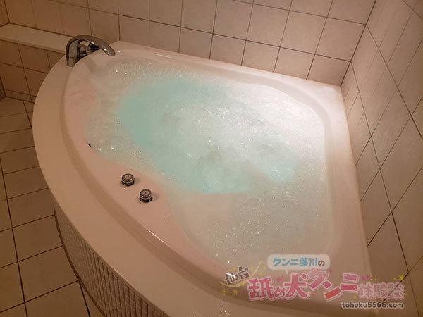 リズコート 泡風呂