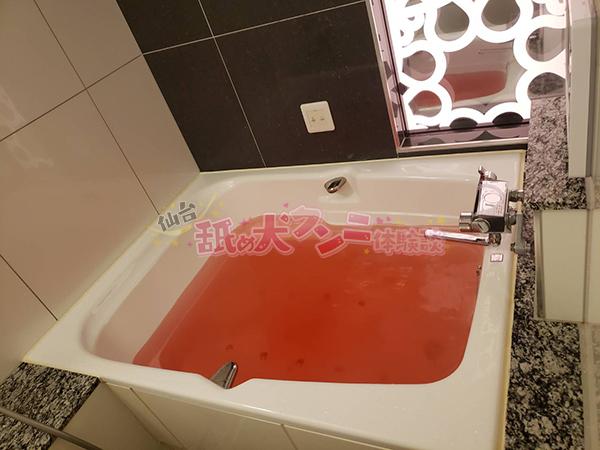 ウォーターリゾート仙台 お風呂
