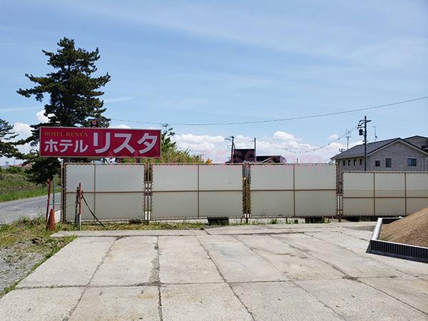 石巻 ホテルリスタ