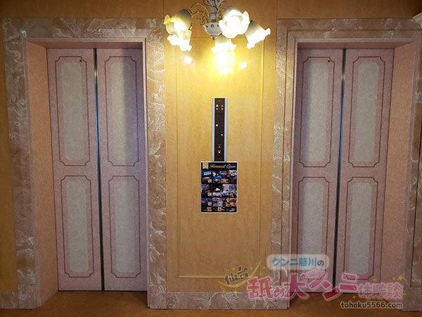 ホテルルナ仙台店 エレベーター