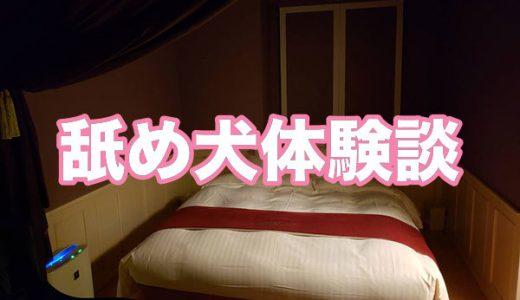 クンニでありえないほどイキまくるアイドル級の女の子@仙台市・立町