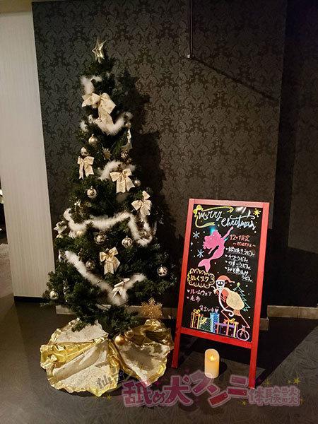 ホテルフィゴーナ クリスマスツリー