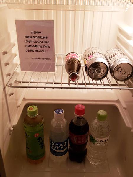 亘理 ボストンクラブ 冷蔵庫