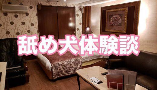 18才の美少女とドキドキお泊りクンニ@仙台市・愛子