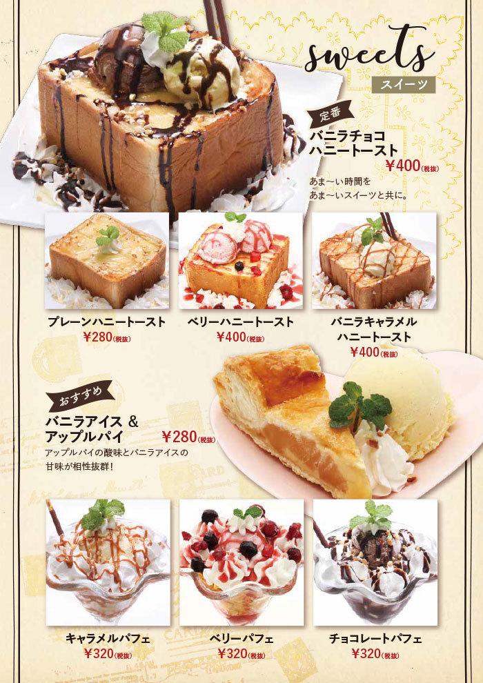 H GALLERY HOTEL 食事