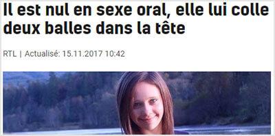 フランスの記事