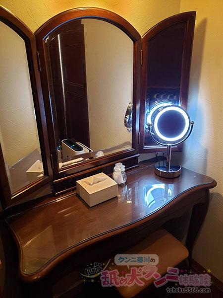 ホテルルナ仙台店 三面鏡ドレッサー