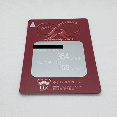 リズコート ポイントカード