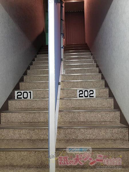 古川 二番館 階段