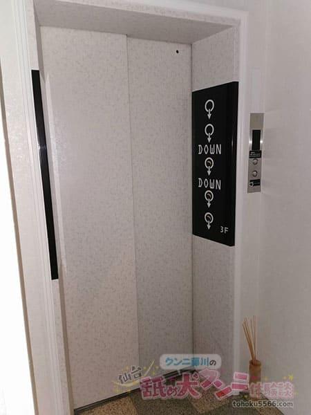エレベーター 停電