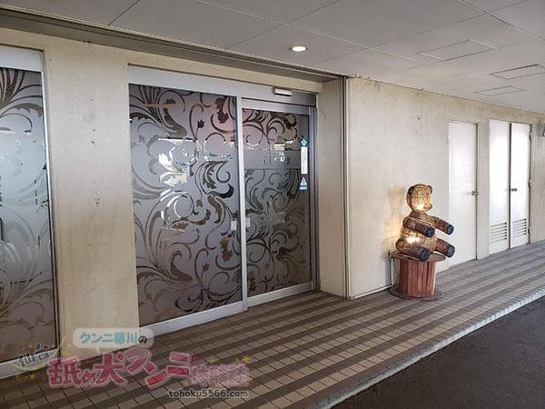 舐め犬 ホテル
